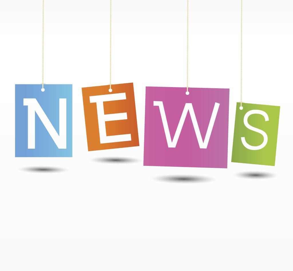 【経理ニュース速報】実効税率2.5%以上引き下げ!2015年度税制改正の方向性