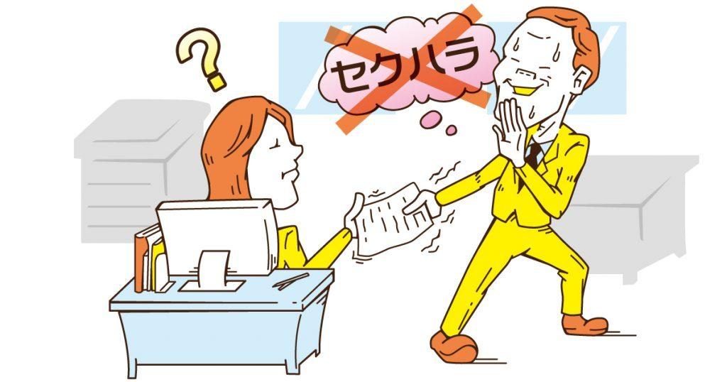 経理男子はつらいよ… 職場で女性とうまく仕事をするためのポイントとは?