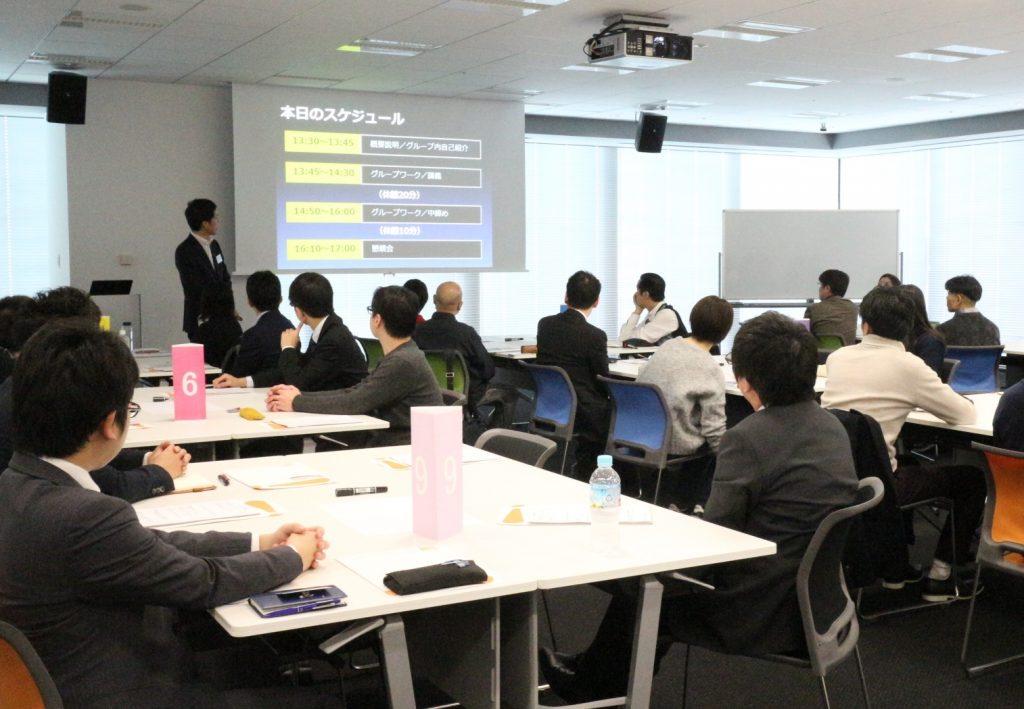 【開催報告】第9回 経理勉強会を開催しました!