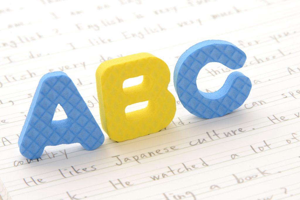 ABC分析で戦略的な在庫管理を 事例から学ぶ活用方法と注意点