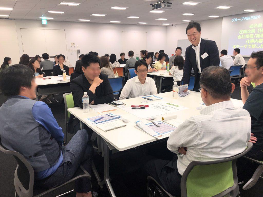 【開催報告】第13回 経理勉強会を開催しました!