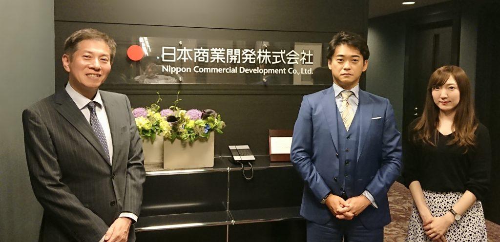 【インタビュー】手作業によるリスクをシステムで解消!日本商業開発の経理業務効率化の取り組みとは