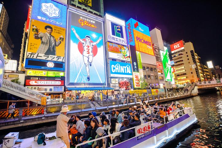 【受付終了】【9/11(水)大阪】経理の課題解決セミナー ~事例企業によるトークセッションあり!~