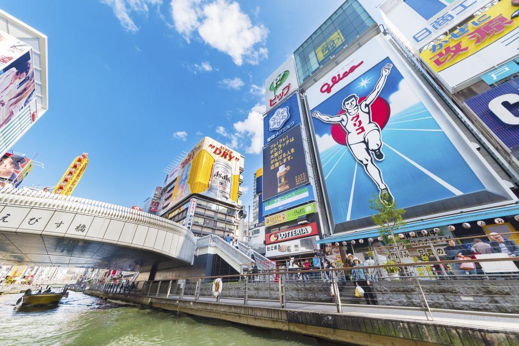 【1月15日(水)@大阪】経理の課題解決セミナー in大阪 ~2020年こそ経理業務を改革!~