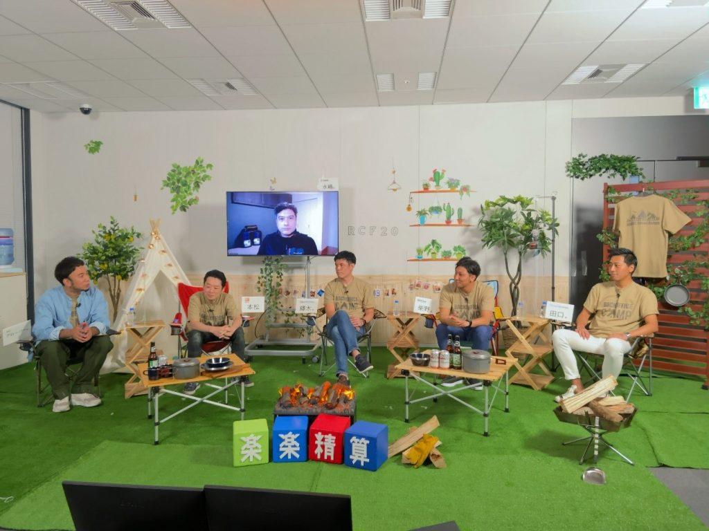 """【イベントレポート】RAKUS Cloud Forum2020 バックオフィス業務改善の""""はじめの一歩""""を踏み出そう!"""