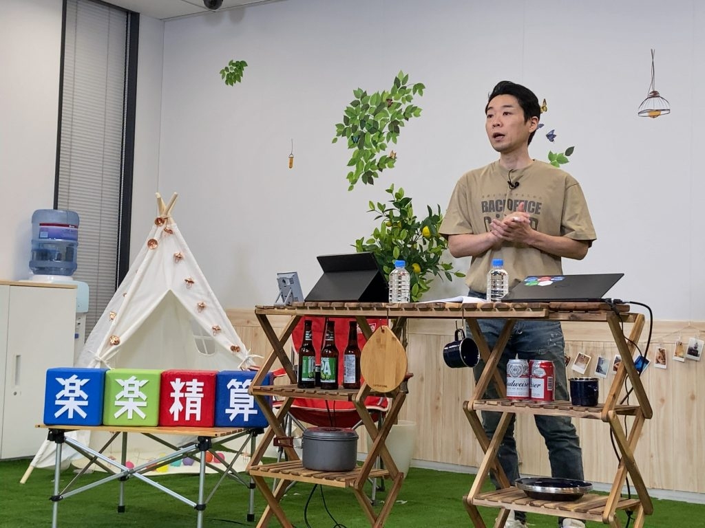 【イベントレポート】RAKUS Cloud Forum2020 ITの活用が、個人の「楽」を実現し企業の「楽」を可能にする
