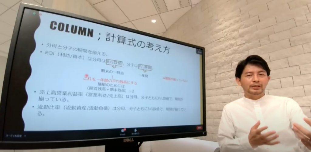 【開催報告】第17回 経理プラス勉強会を開催しました!