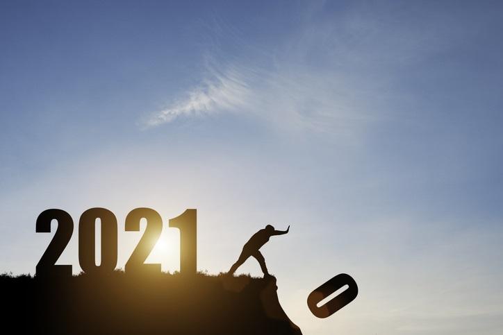 【令和3年度税制改正/前編】企業のDX推進や投資に関わる改正ポイント